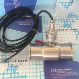广州涡轮流量计,卡箍连接涡轮流量计,不锈钢管道涡轮流量计