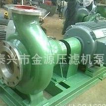 金源�徜N化工流程泵、CZ型化工泵、石油�送泵