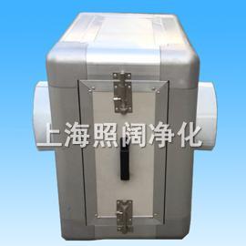 照阔ZZK-WS2铝合金框架空气净化箱空气过滤机组寿命长不易集尘