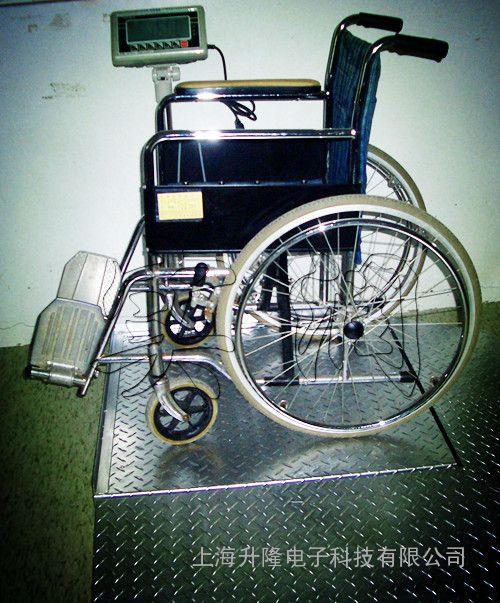 S601型座椅秤,带扶手碳钢透析电子秤