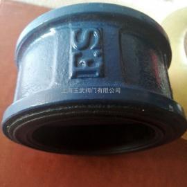 台湾富山铸铁对夹双瓣式止回阀