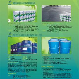 贵阳美地信翔环氧树脂固化剂,贵阳环氧固化剂