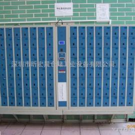 深圳ID卡手机寄存柜