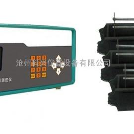 非接触式混凝土收缩变形测定仪,非接触式混凝土收缩膨胀仪