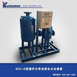 循环水旁流综合水处理器