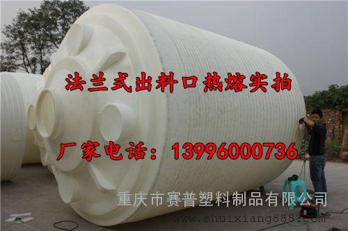 云南30吨塑料罐生产厂家/直销昆明30立方塑料罐