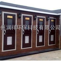 供应石家庄 承德 保定 唐山移动厕所 江苏移动厕所厂家批发销售