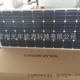 山东太阳能电池板厂家 太阳能电池板价格