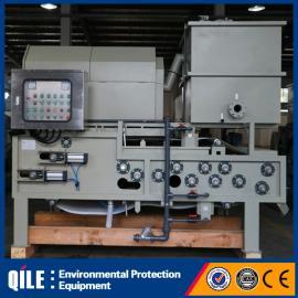 热销工业污泥污水处理带式污泥浓缩机