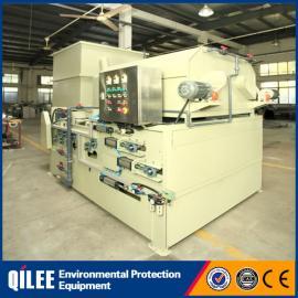 易维护低功耗带式污泥脱水机