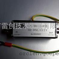 同轴视频防雷器,BNC视频浪涌保护,OD-BNC/CCTV