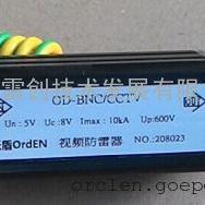 高清视频防雷,高清网络防雷器SDI高清防雷产品