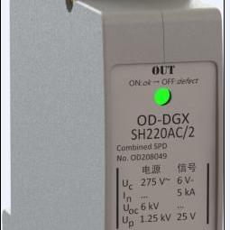 电源+视频监控防雷,导轨式二合一浪涌,220V防器