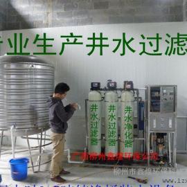 井水过滤器施工运行安装售后维保(鑫煌水处理公司)