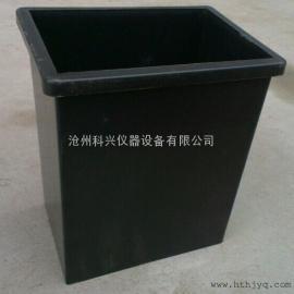 水泥胶砂试模专用黑色塑料养护水盒,养护水槽