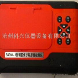 钢筋保护层厚度测定仪
