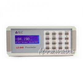 LZ-840数字式磁通计