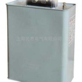 BSMJ0.45-30-3低压电力电容器