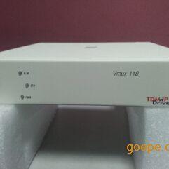 话音网关 VMUX-110/AC/8E&M/ETH-UTP