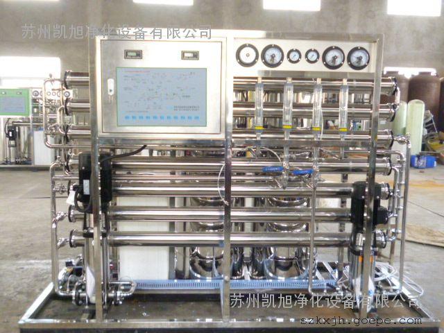 生物制药纯化水设备