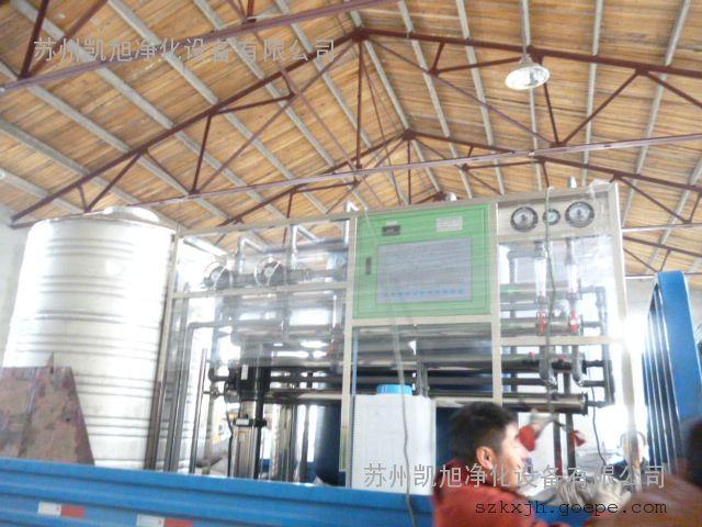工业去离子水设备|反渗透设备