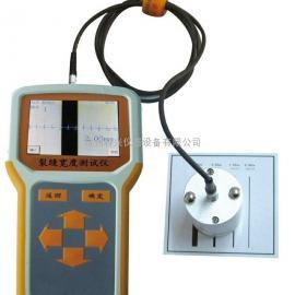 裂缝宽度测试仪,数显式混凝土裂缝测宽仪
