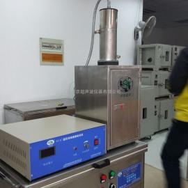 SCQ-1500C磁致伸缩超声波细胞粉碎机实验室破碎仪器