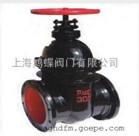 Z45T型暗杆楔式闸阀-上海鸿蝶阀门有限公司