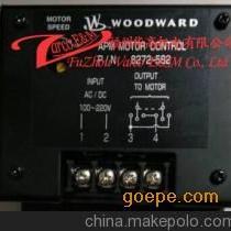 现货供应WOODWARD 8272-582 控制板