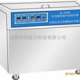 三槽式医用数控超声波清洗机是由超声波清洗去污