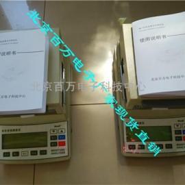 卤素水分分析仪 自动水分分析仪 煤炭水分测量仪