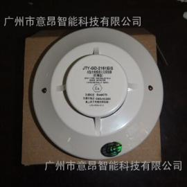 JTY-GD-2151EIS防爆型烟感火灾探测器12