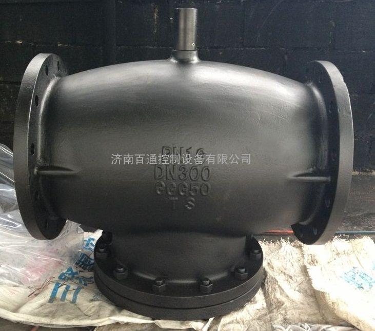 西门子温控阀DN300-混装