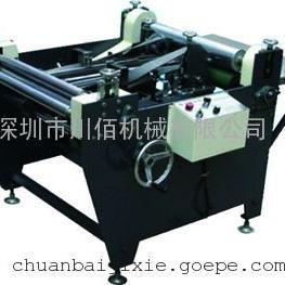CB-600封面贴合机