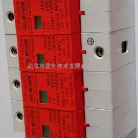 100KA浪涌保�o器OD-M100B/4,用于�C房��箱