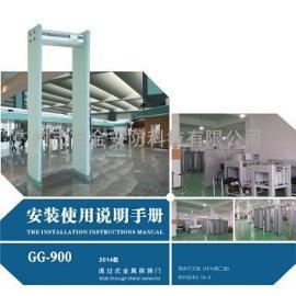 广州GG-P900金属安检门、金属探测门效果好