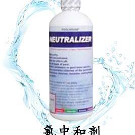 游泳池水处理药剂厂家 游泳池氯中和剂消毒剂