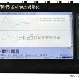 桩基动测仪(高低应变),小应变桩基完整性检测分析仪