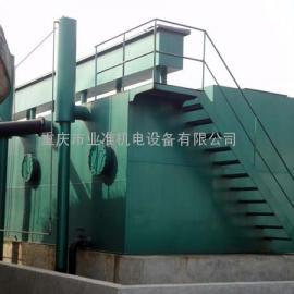 专业定制一体化净水器|一体化净水器2014*新报价