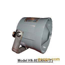 进口扬声器 DNH 扩音器 HS-8EEXmN(T)