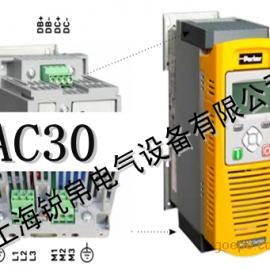 供应上海parker AC30系列变频器