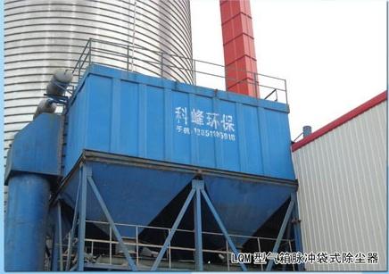 2013年除尘效率最高LQM气箱脉冲布袋除尘器