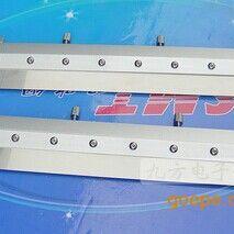 MPM UP2000九方改善型刮刀----SMT印刷机刮刀专业制造商