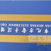 MPM UP2000刮刀片--MPM印刷机刮刀专业制造商!