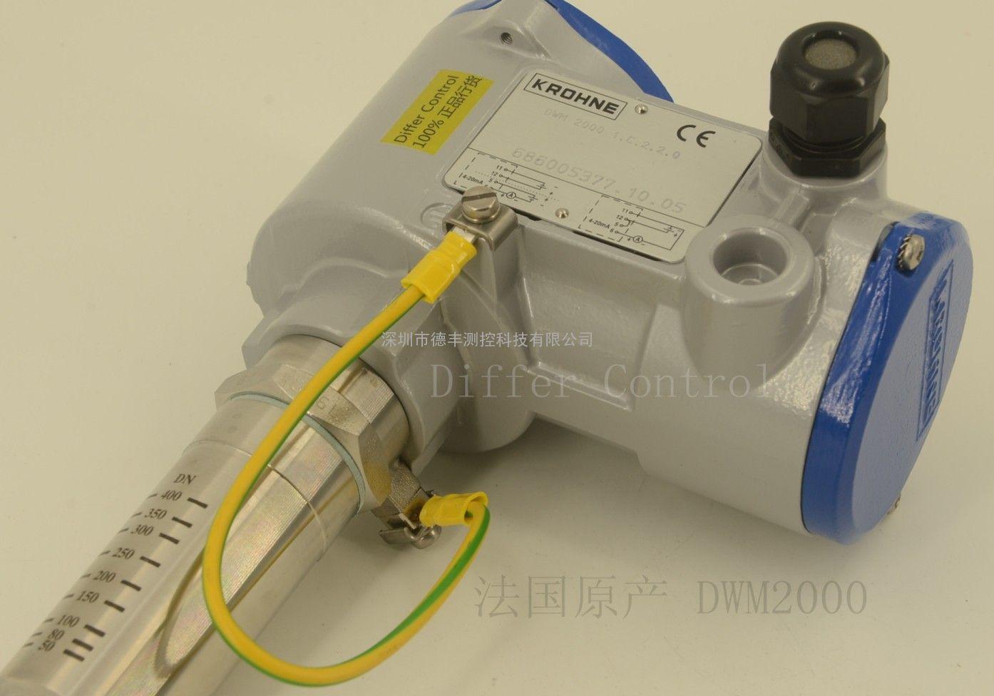 100%进口件 德国科隆DWM2000电磁流量计 深圳授权代理商