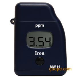 进口铁离子测试仪 铁离子测量仪MW14饮用水地表水铁离子测定仪