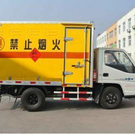 江铃1吨爆破器材运输车