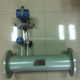 FFM61系列V锥空气流量计