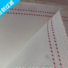 【厂家直供】供应维纶滤布(维纶短纤),维纶过滤布
