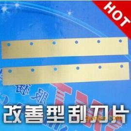 SMT刮刀片--SMT印刷机刮刀片--改善刮刀印刷品质